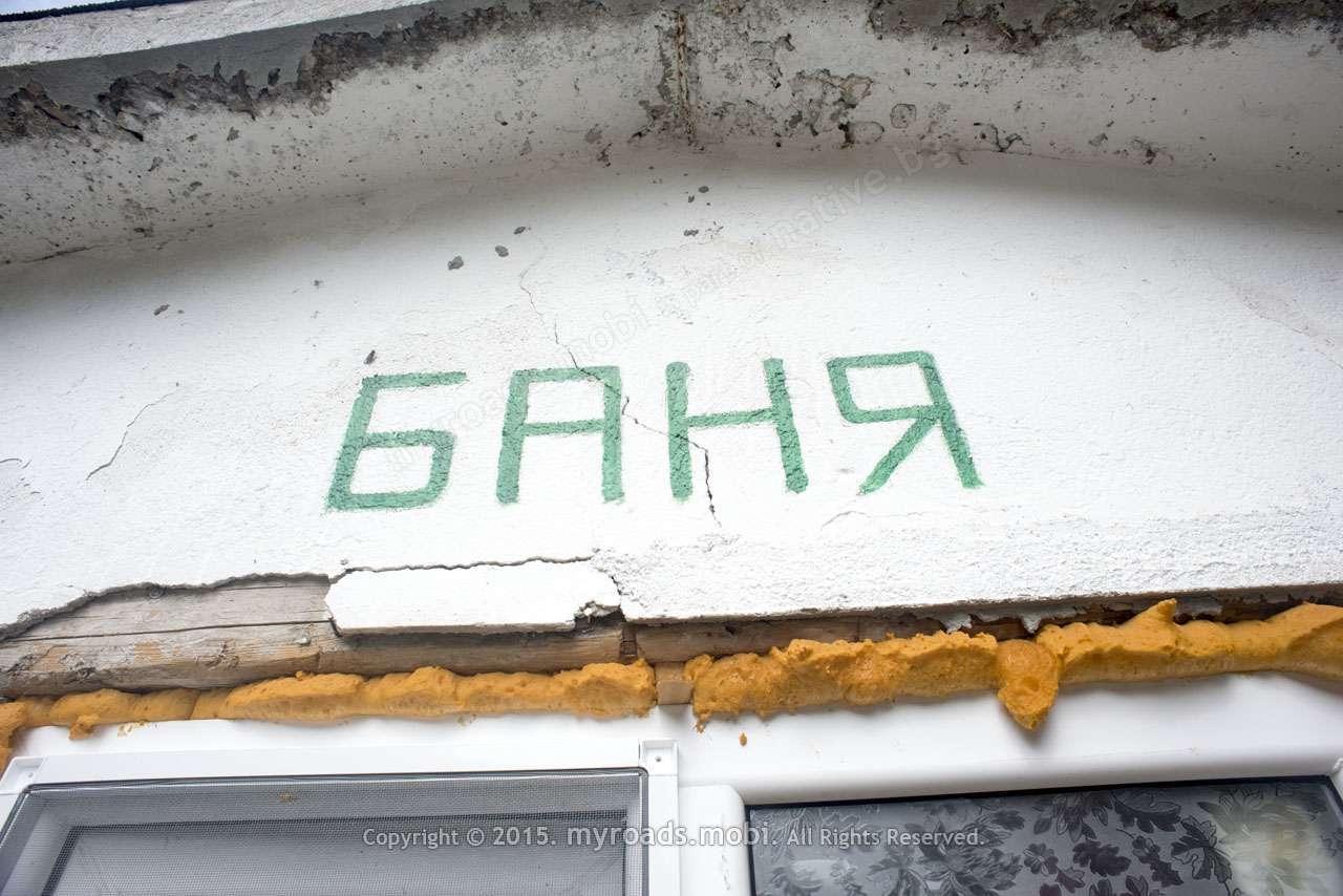 bedenski-bani-ivelina-berova_0009