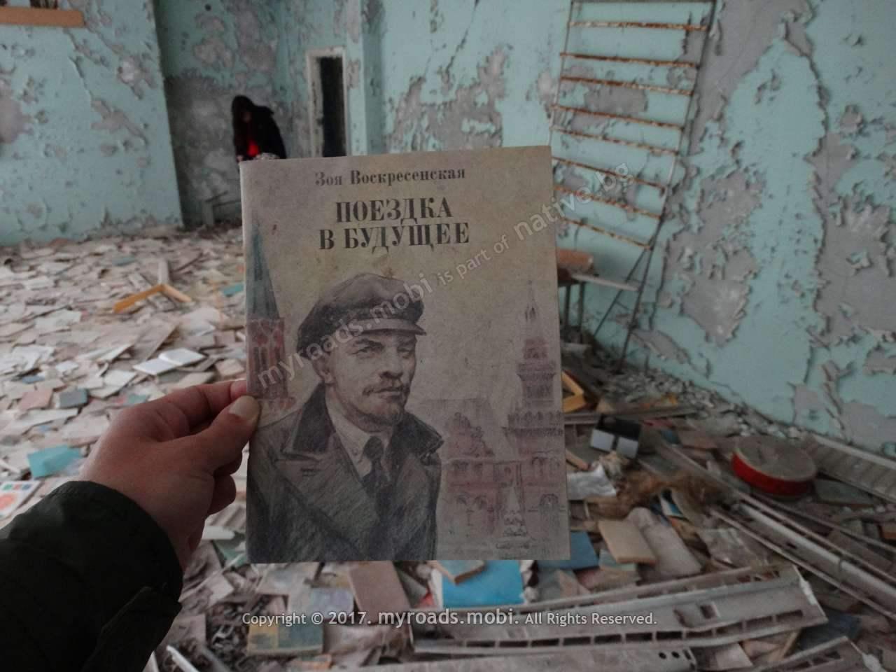 chernobil-pripyat-myroadsmobi-georgi-ivanov (1)