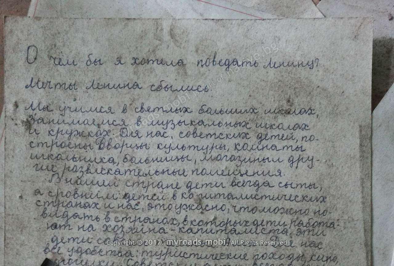chernobil-pripyat-myroadsmobi-georgi-ivanov (2)