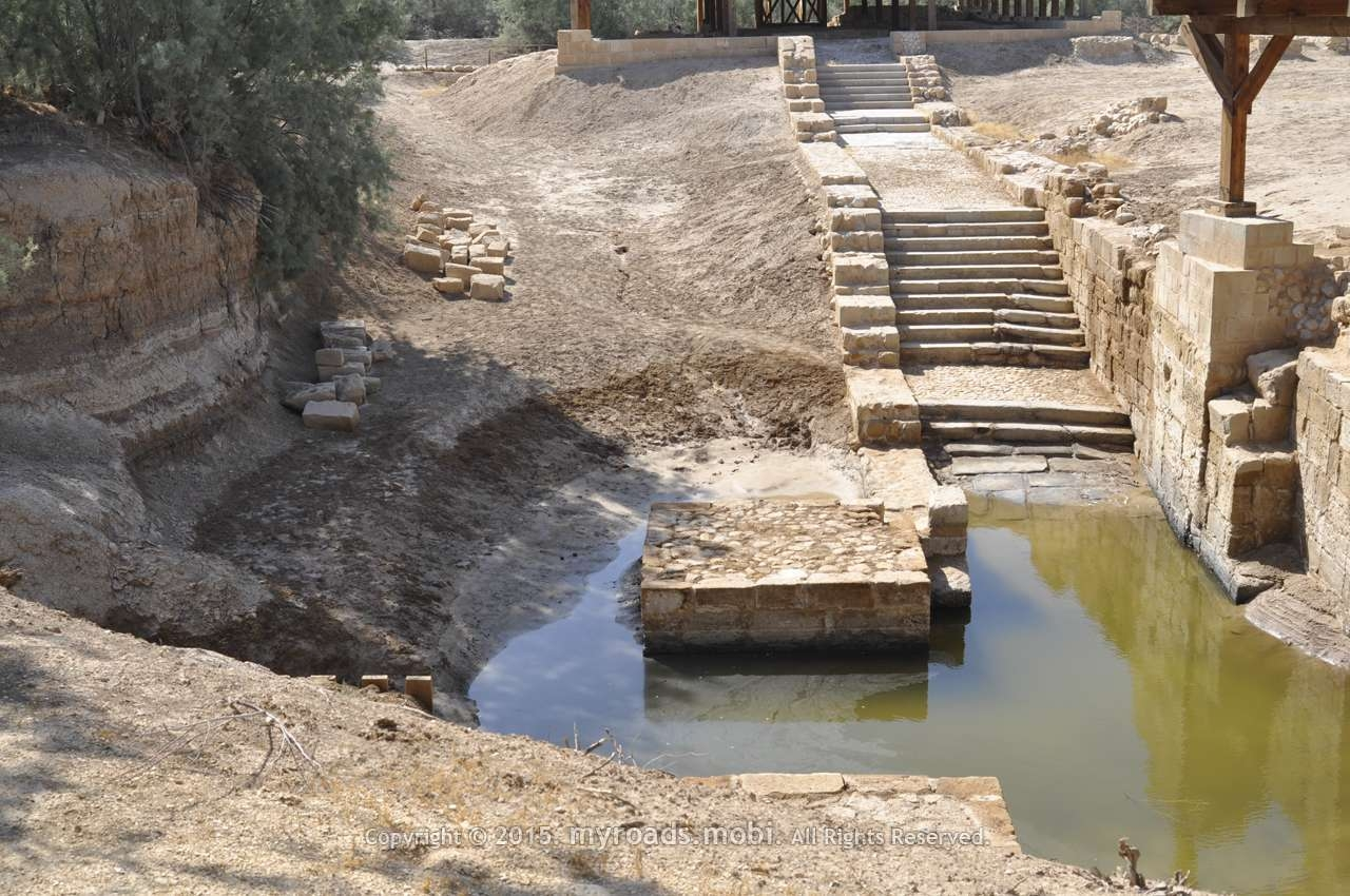 baptism-jordan-river-myroadsmobi (2)