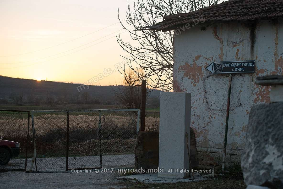 kamenodelno-kunino-stonemason-school-ivelina-berova- (27)