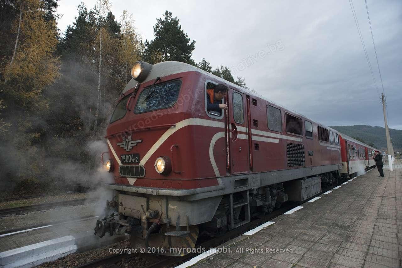 railway_tesnolineika_avramovo_gara_berova_myroadsmobi_ (14)