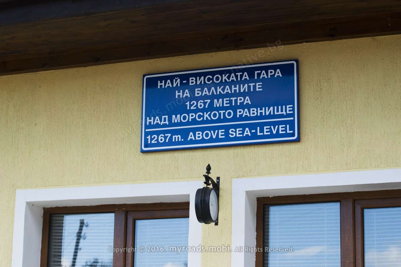 railway_tesnolineika_avramovo_gara_berova_myroadsmobi_