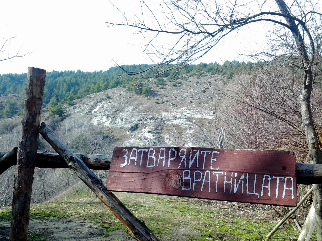 ljube-selo-dobarsko_017