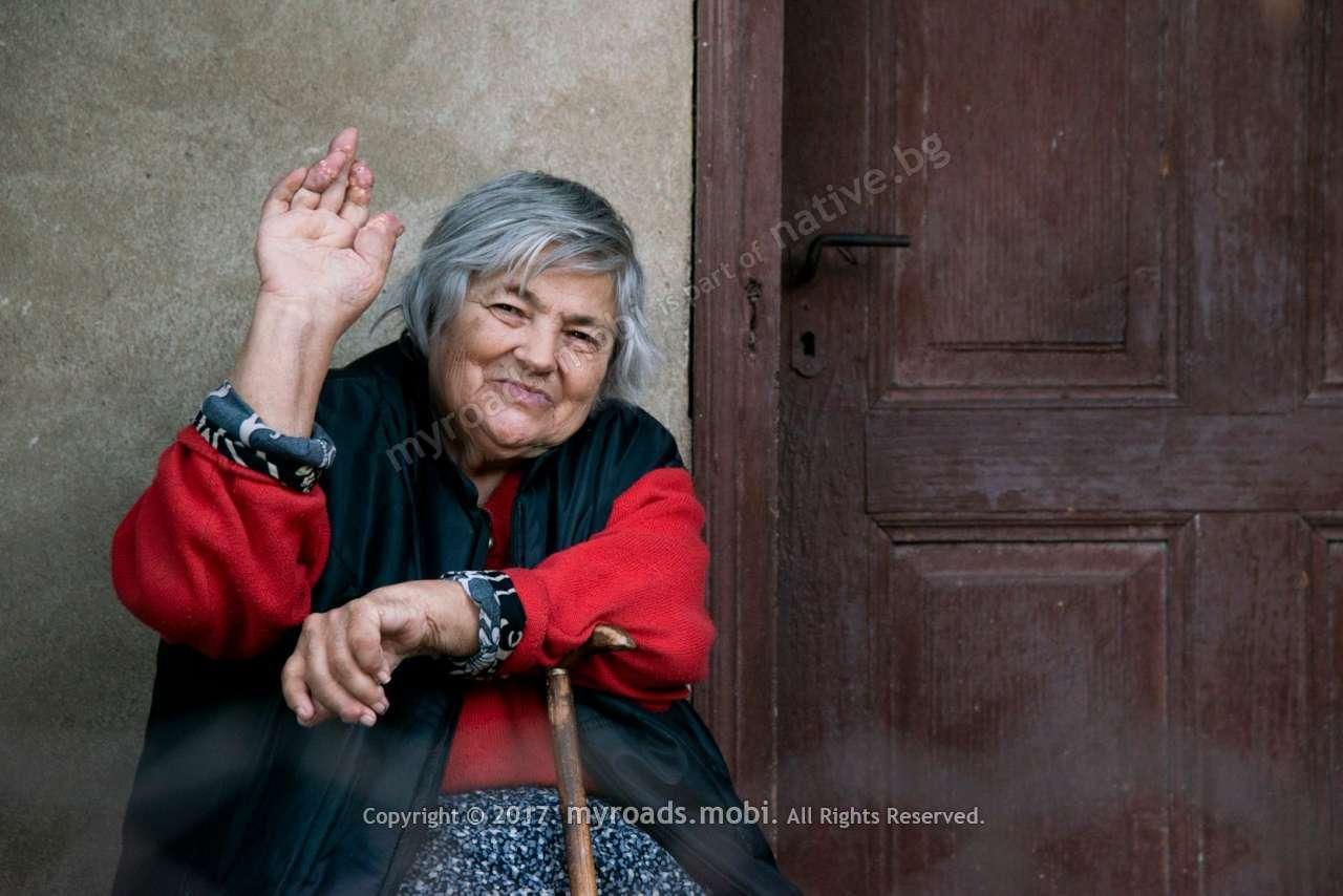 Румяна живее на номер 47, зад кафява врата.