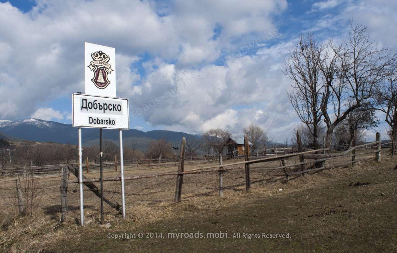 Село Добърско