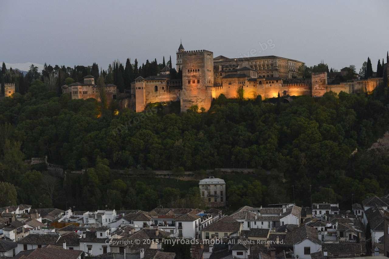 В Гранада можеш да…