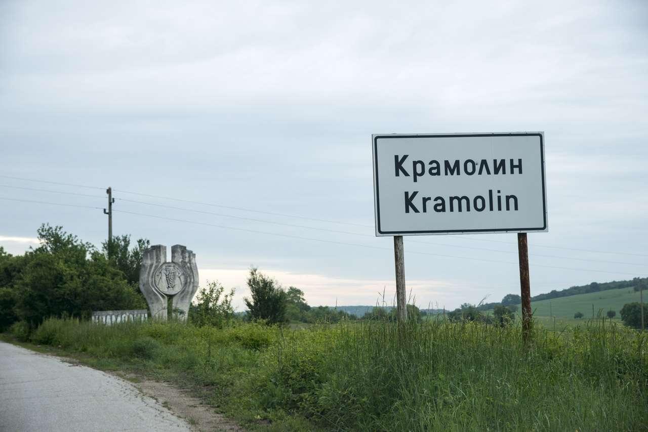 Селo Крамолин с часовниковата кула