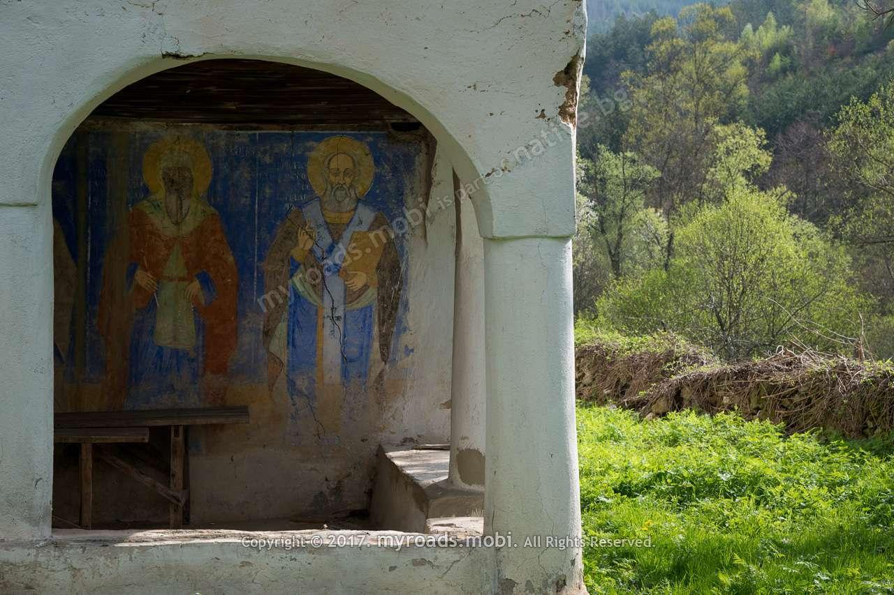 Село Ломница в Чудинската планина.
