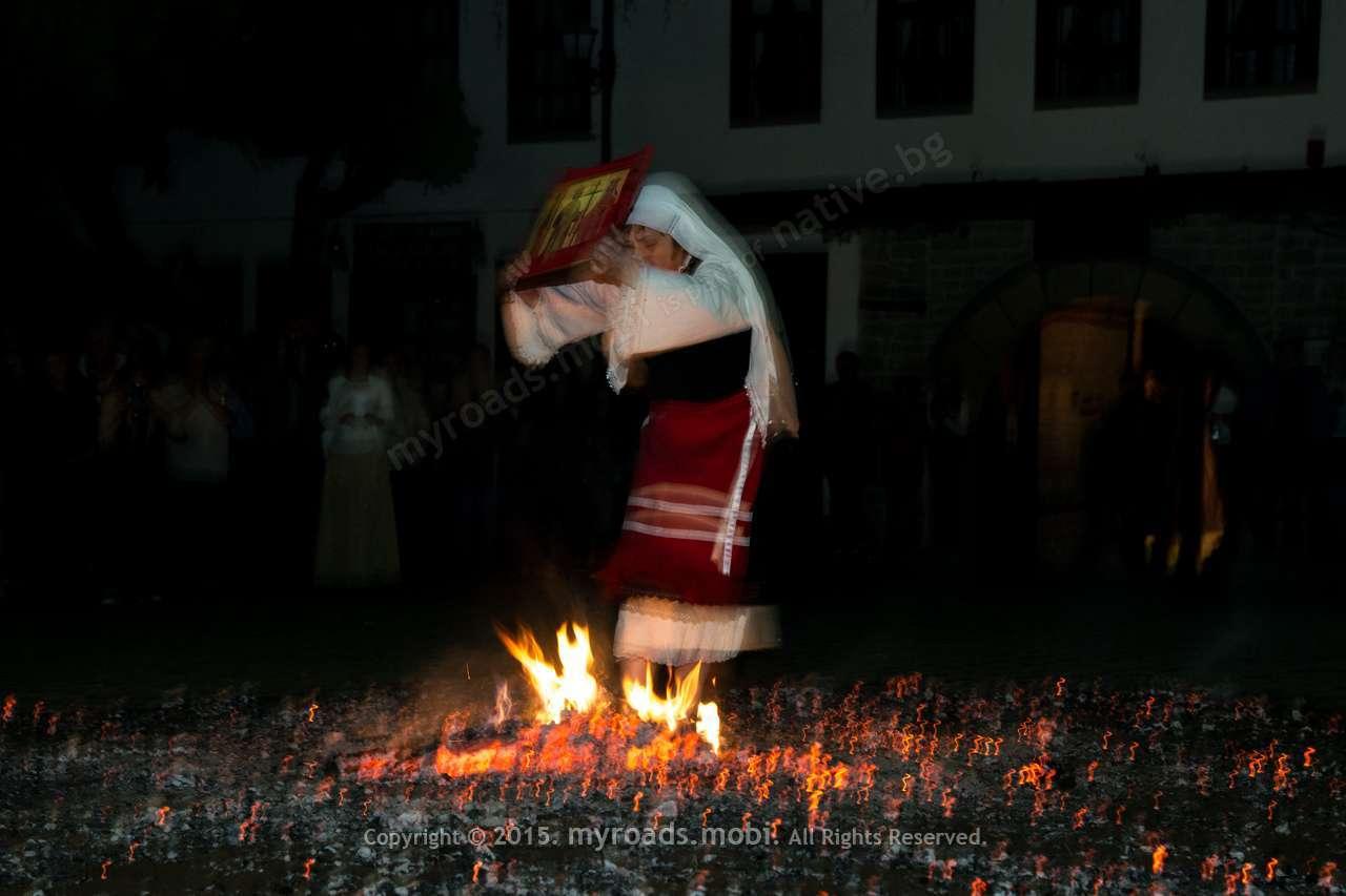 Нестинарство – обреден танц върху жарава в деня на Св. Св. Константин и Елена